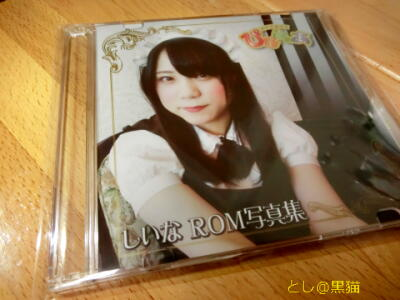 CD-ROM写真集
