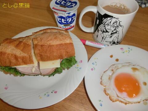 朝食バゲット