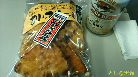 伊豆中央道 いちごプラザ いちご大福 と 煎餅