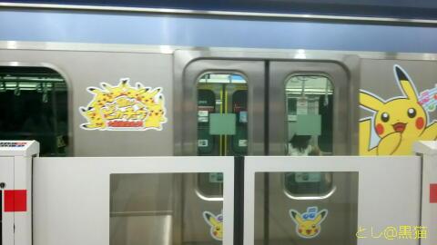 ピカチュウの電車