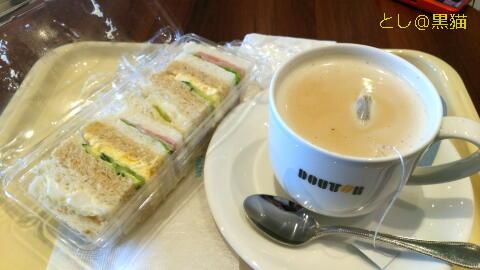 サンドイッチとロイヤルミルクティー(M)</