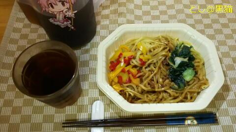 XO醤ジャージャー麺