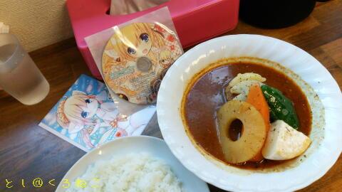ふぉっくす紺子 × スープカレーカムイ MOFUMOFU 桃ハンバーグカレー