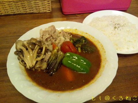 スープカレー カムイ 豚しゃぶと きのこのカレー 3辛
