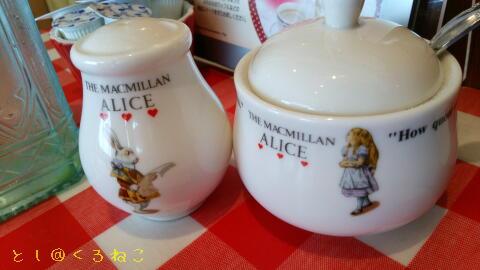 マクミランアリスの食器