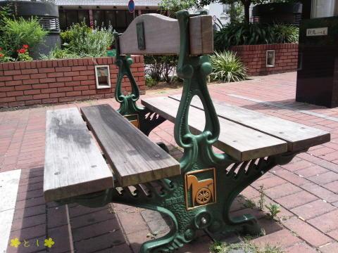 馬車道通りのベンチ