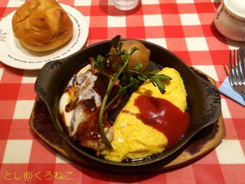 ラケル ヨード卵・光のプレーンオムレツとチキンステーキ