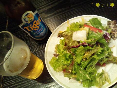 グリーンサラダとタイガービール