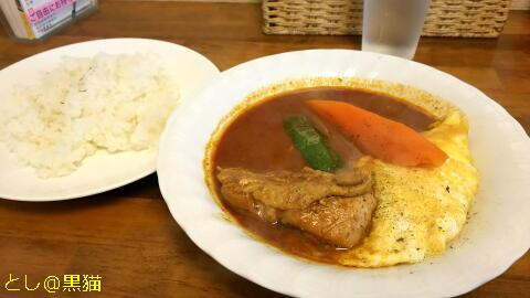 スープカレー カムイ チキンとチーズオムレツのカレー 3辛