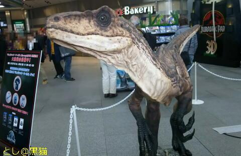 ジュラシック・ワールドの恐竜