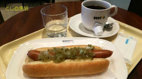 サワーピクルスドック+ブレンドコーヒー(M)のモーニングセット