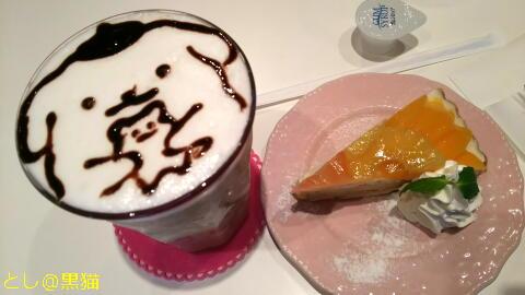 今月のケーキセットと、お絵かきカプチーノ