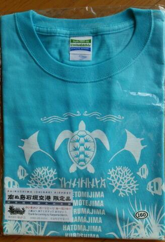 八重山Tシャツ