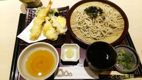 花田庵 季節の天ざる蕎麦 ずるずるっ