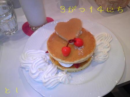 WHITE DAYイベントのケーキ(入刀式付き)