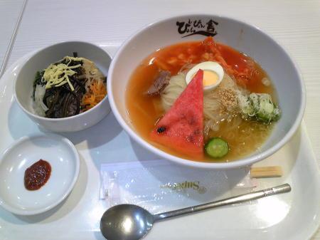 盛岡冷麺 + mini ピビンパ のセット