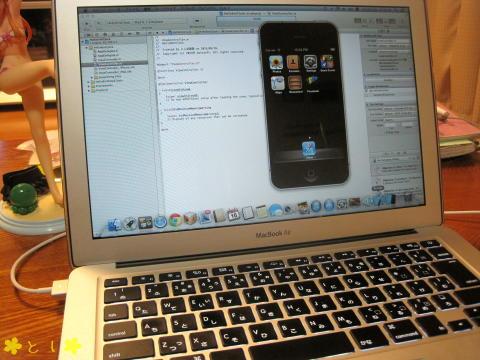 Xcode 4.6で、iPhone/iPad用アプリのコード