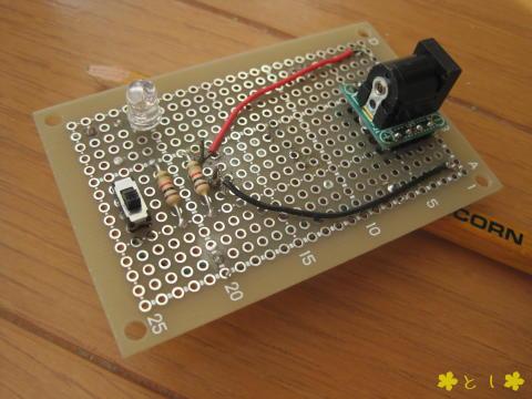 DC給電端子、スイッチ、赤色LED(パイロット用)