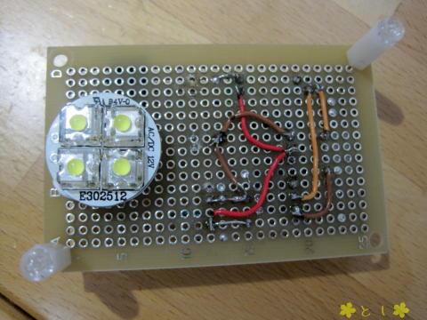 裏面: 高輝度白色LEDユニット