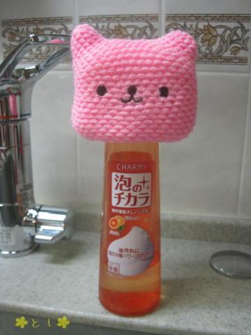 ピンクのくまさんのスポンジ