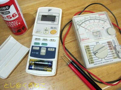 寝室のエアコンのリモコンを修理