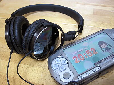 audio-technica ATH-ES7 with PSP