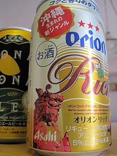 オリオンリッチビール
