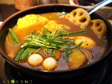 ラマイ(RAMAI) 横浜伊勢佐木モール店 スープカレー