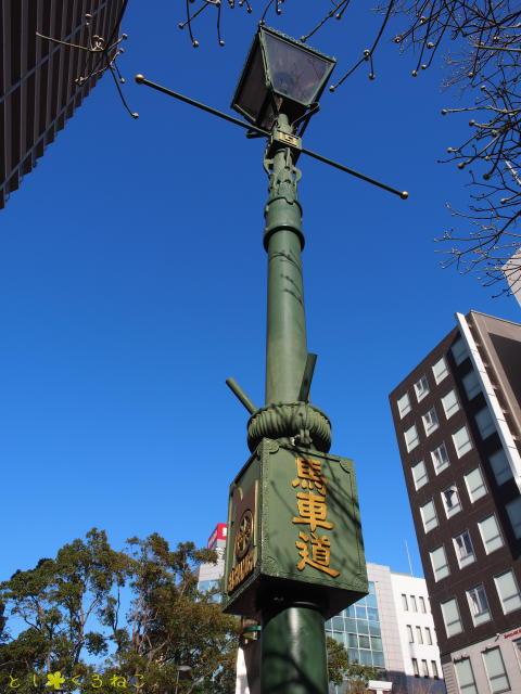 横浜 馬車道通り