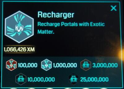Rechargerシルバーメダル