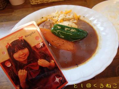 ラブ・コラボ 橙幻郷×カムイ 4種類のチーズとオレンジハンバーグのカレー 3辛