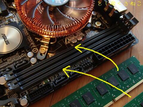 Crucial PC3-12800(DDR3-1600) 16GB メモリー