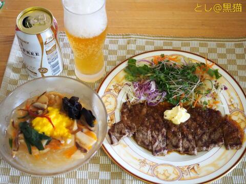 オージービーフステーキ+酸辣湯春雨