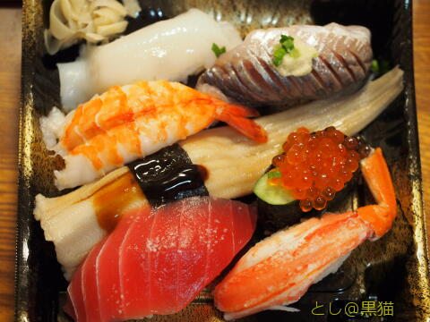 でかネタお寿司