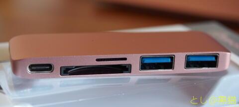 Macbook 12インチ用 Type-C 5ポート Hub