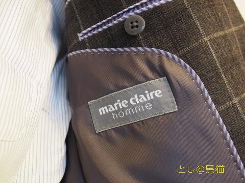 マリクレール・オム カジュアルシャツとジャケット