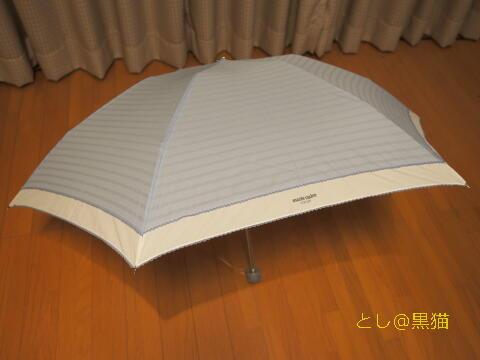 マリクレールの折り畳み傘と 防水シューズ