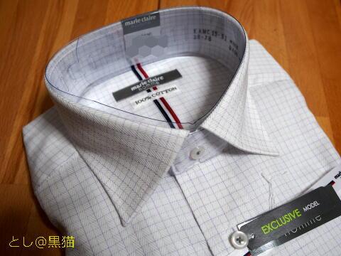マリクレのシャツの柄違い