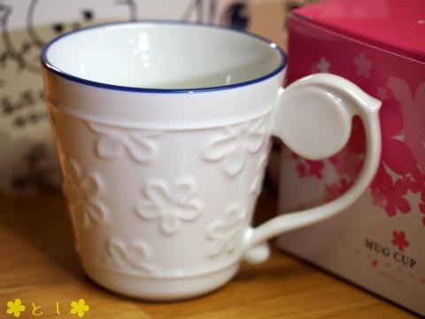 めんまのマグカップ
