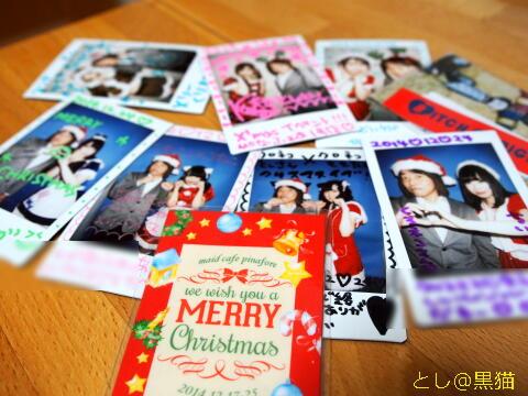 ぴなふぉあ 3号店 → 1号店 クリスマスイベント